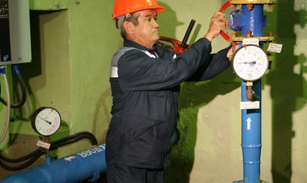 ООО «Губахинская энергетическая компания» оказалась одним из самых крупных должников
