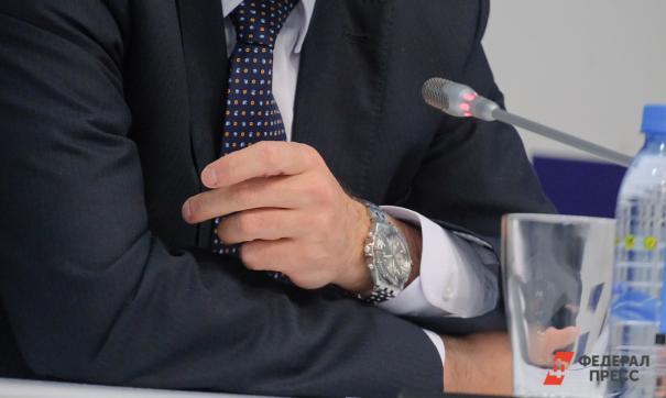 Главой аппарат Совфеда Мартынов назначен в 2014 году