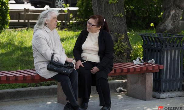 повысили пенсию