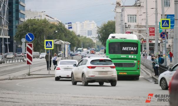 Автобусы в Екатеринбурге изменят маршруты