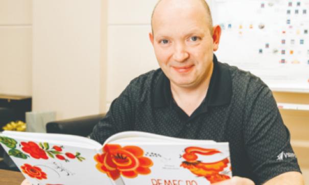 Михаил Воеводин с книгой «Ремесло для радости»