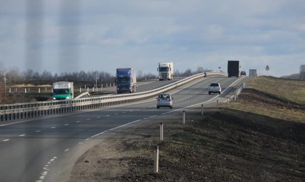 Открытие участка автодороги