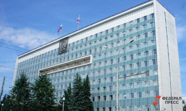 Пленарное заседание краевого парламента назначено на 24 октября