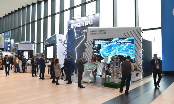 На ПМГФ-2019 было представлено двадцать прикамских компаний