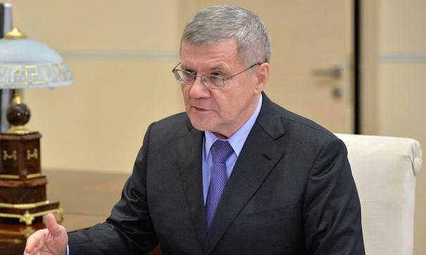 Генеральная прокуратура проведет проверку в Челябинске