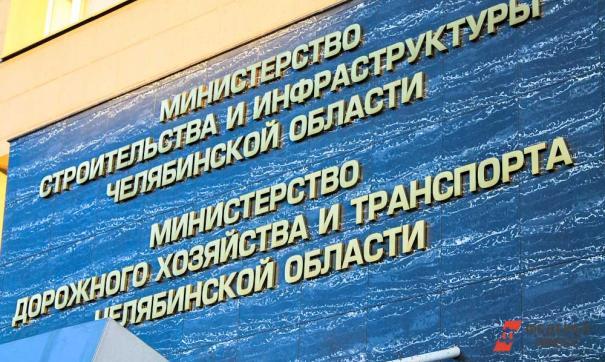 В челябинском министерстве грядут кадровые перестановки
