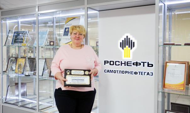 Марине Чурбановой присудили звание лучшего технического эксперта предприятий Группы в 2019 году