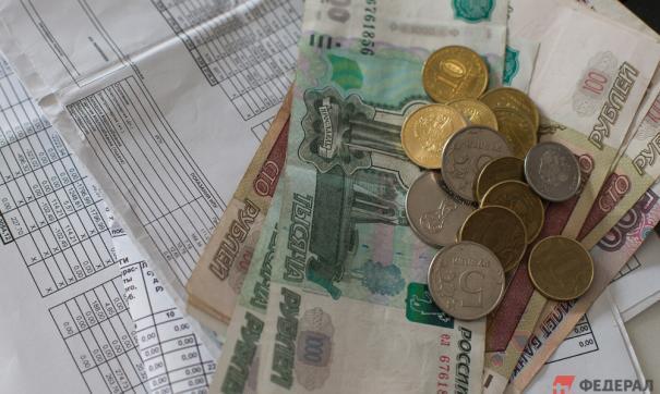 Очередное повышение платы за ЖКУ окажется болезненным для россиян