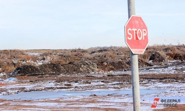 «Экоресурс» собирается построить свалку и мусороперерабатывающий завод вблизи деревни Кубеково