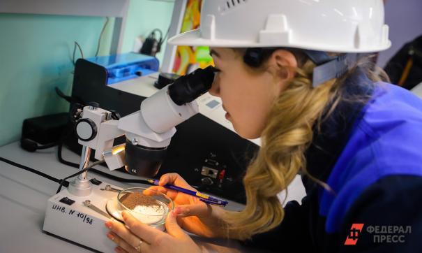 В Омске обсудят внедрение современных технологий в промышленность