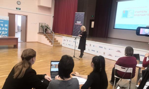По всей России стартовал командный конкурс для педагогов