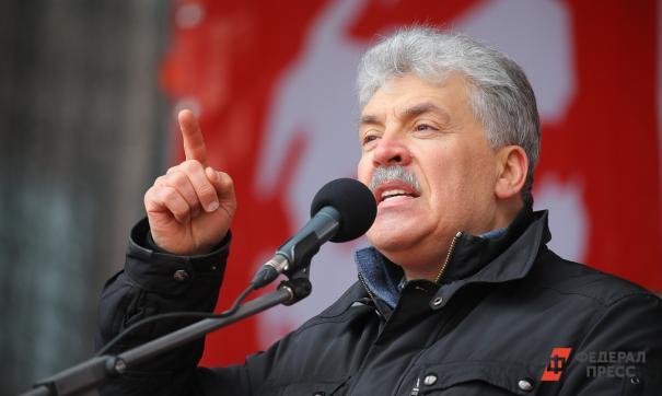 Грудинин будет участвовать в следующих выборах президента