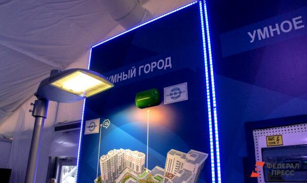 Смарт-опору презентовали главе Тюменской области