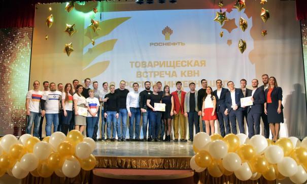 Начинающие газовики «Роспана» прошли церемонию посвящения