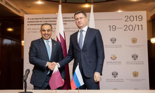 Министры Катара и России обсудили торгово-экономические отношения двух стран