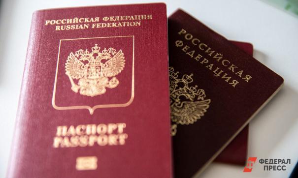 В Госдуме обсудят регистрацию в интернете по паспорту