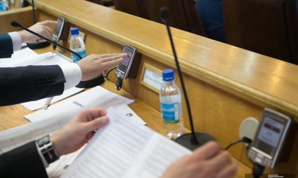 Ямальские депутаты обсуждают проект бюджета на 2020 год