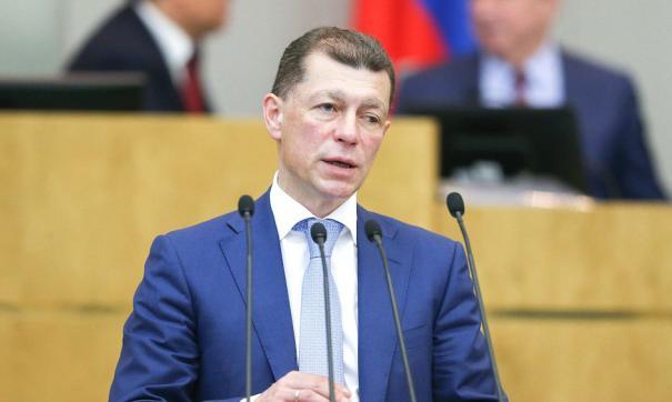 Минтруд заявил о снятии возрастных ограничений по программе профобучения