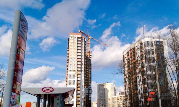 На конференции «Ипотечное кредитование в России» обсудят цифровую трансформацию отрасли