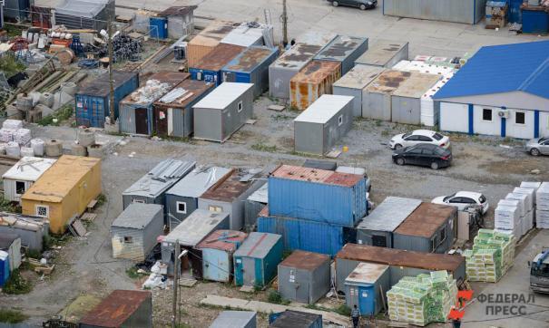 В ямальском городе решают судьбу сотен незаконных построек