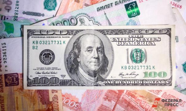 Банки планируют снизить ставки по займам, выданным с помощью биометрии