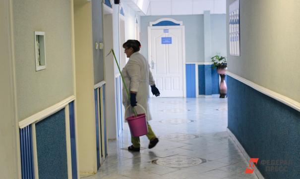 В больнице сообщили, что планируют обратиться в прокуратуру
