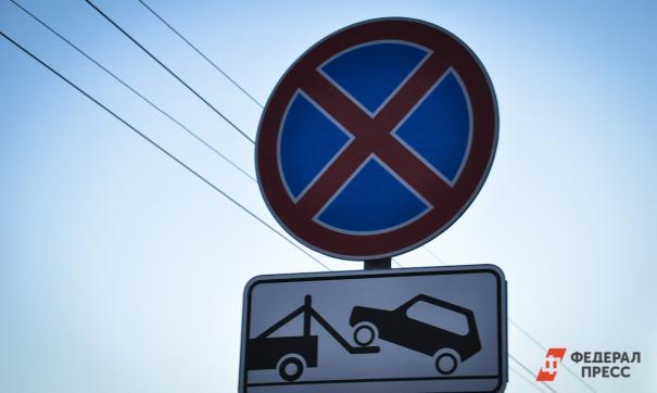 Постановление начнет действовать с момента установки знаков