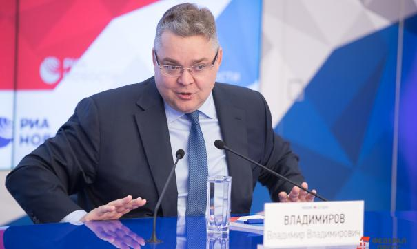 Владимиров