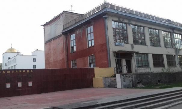 В Екатеринбурге до 2023 года отремонтируют памятник конструктивизма «Фабрику-кухню»