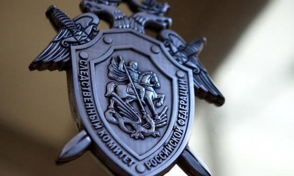 В четвертом следственном управлении назначен временно исполняющий обязанности начальника
