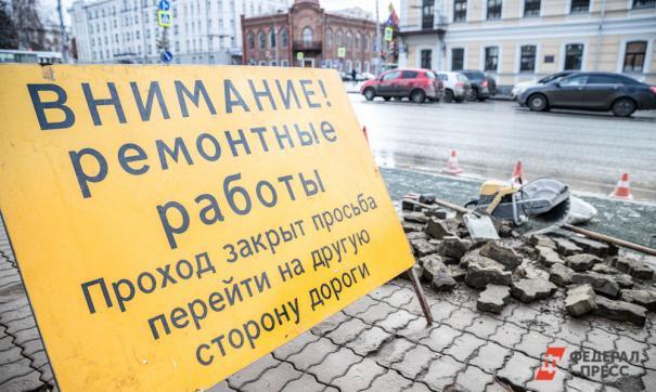 В Екатеринбурге ремонт тротуаров планируют завершить к концу следующей недели