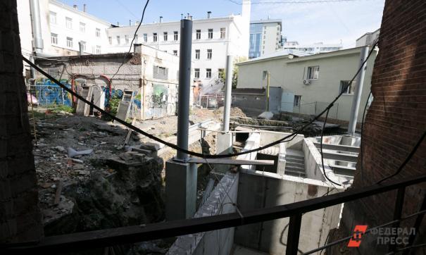 Администрация Екатеринбурга ищет подрядчиков, которые снесут здание в центре