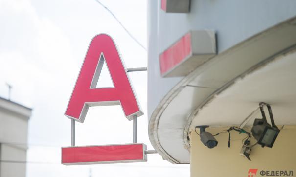 ФАС обвинила четыре банка в рассылке спама