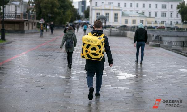 В России зафиксировали рекордное число вакансий