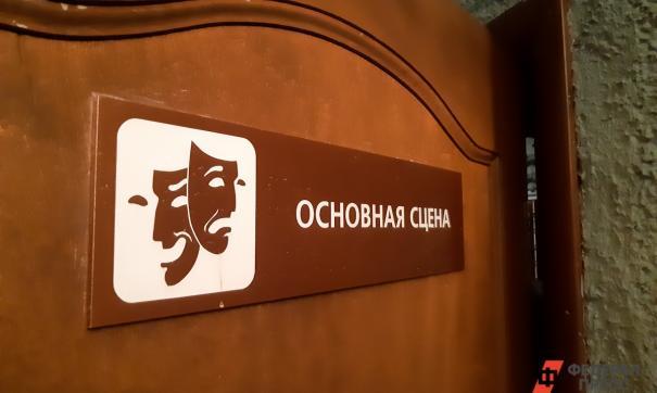 В Москве запретили показ спектакля по мотивам «Чиполлино»