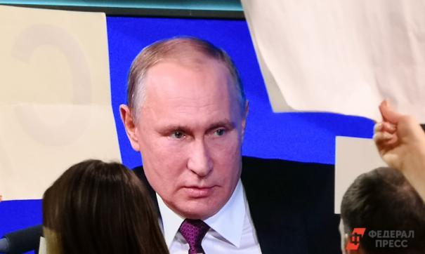 Путин признал провальную борьбу с коррупцией на космодроме Восточный