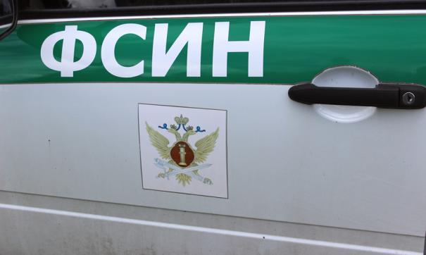 Замглавы ФСИН Максименко подал рапорт об увольнении