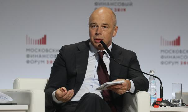 Силуанов предложил сократить часть надзорных органов