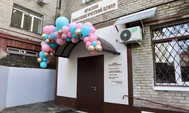 Центр создали на основе соответствующего отделения городской клинической больницы №2