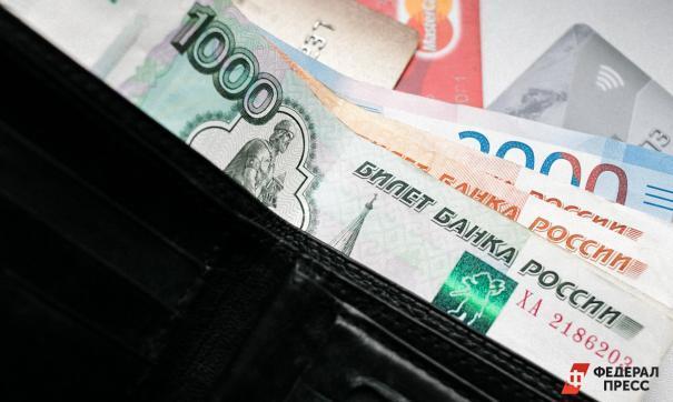 Доходная часть бюджета превысит 124 миллиарда рублей, расходная – 129 миллиардов