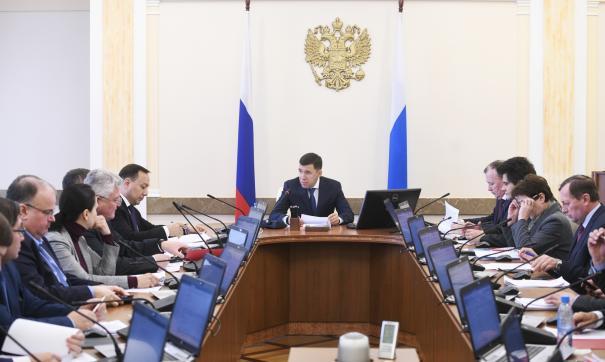 В Свердловской области усилят работу по профилактике насилия среди подростков