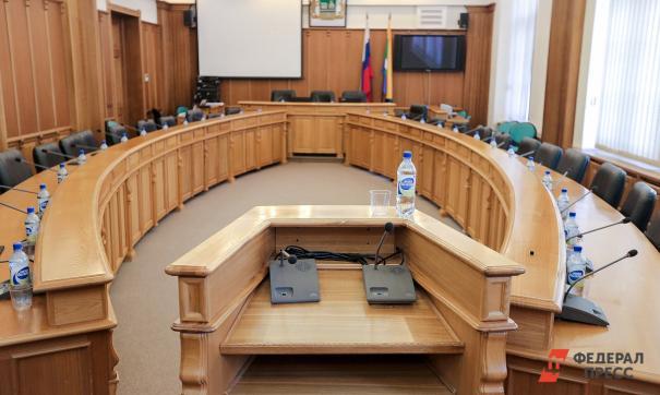 Депутаты Екатеринбурга попросили у Высокинского денег на спортшколы и снос бараков