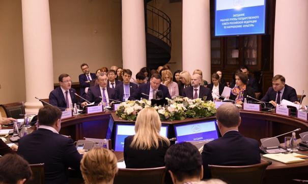 Дмитрий Азаров провел заседание рабочей группы Госсовета по направлению «Культура»