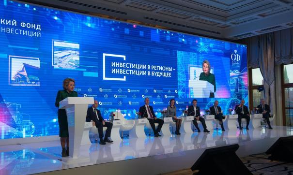 Победительница конкурса «Лидеры России» разработала руководство для регионов по управлению инвестициями