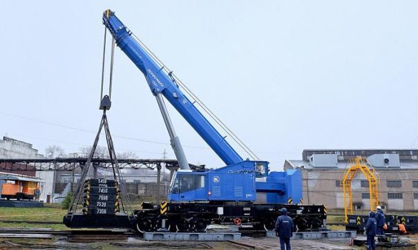 «Кировский машзавод 1 Мая» презентовал уникальный гидравлический кран для РЖД