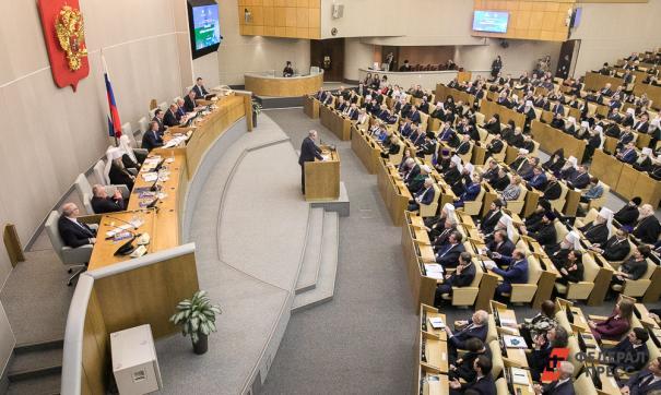 Госдума во втором чтении приняла законопроект о физлицах-иноагентах