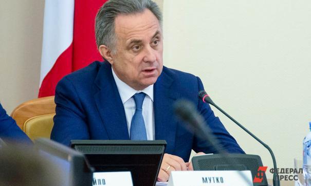 Мутко пообещал наградить регионы за исполнение нацпроектов
