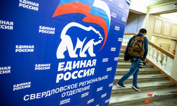 Костин: в 2021 году «Единая Россия» сможет получить конституционное большинство в Госдуме