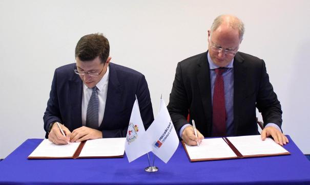 Глеб Никитин подписал соглашение о сотрудничестве с гендиректором РФПИ