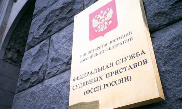 Минюст поддержал идею создания реестра недобросовестных коллекторов